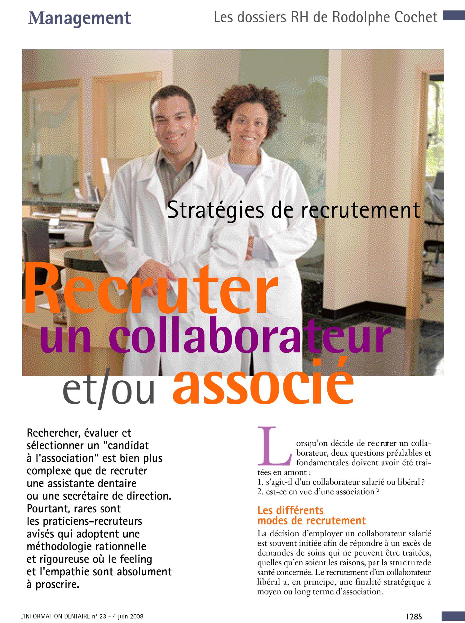 Les_Dossiers_RH_de_lInformation_Dentaire_-_Recruter_un_collaborateur_et_associe_-_Rodolphe_Cochet-1.jpg