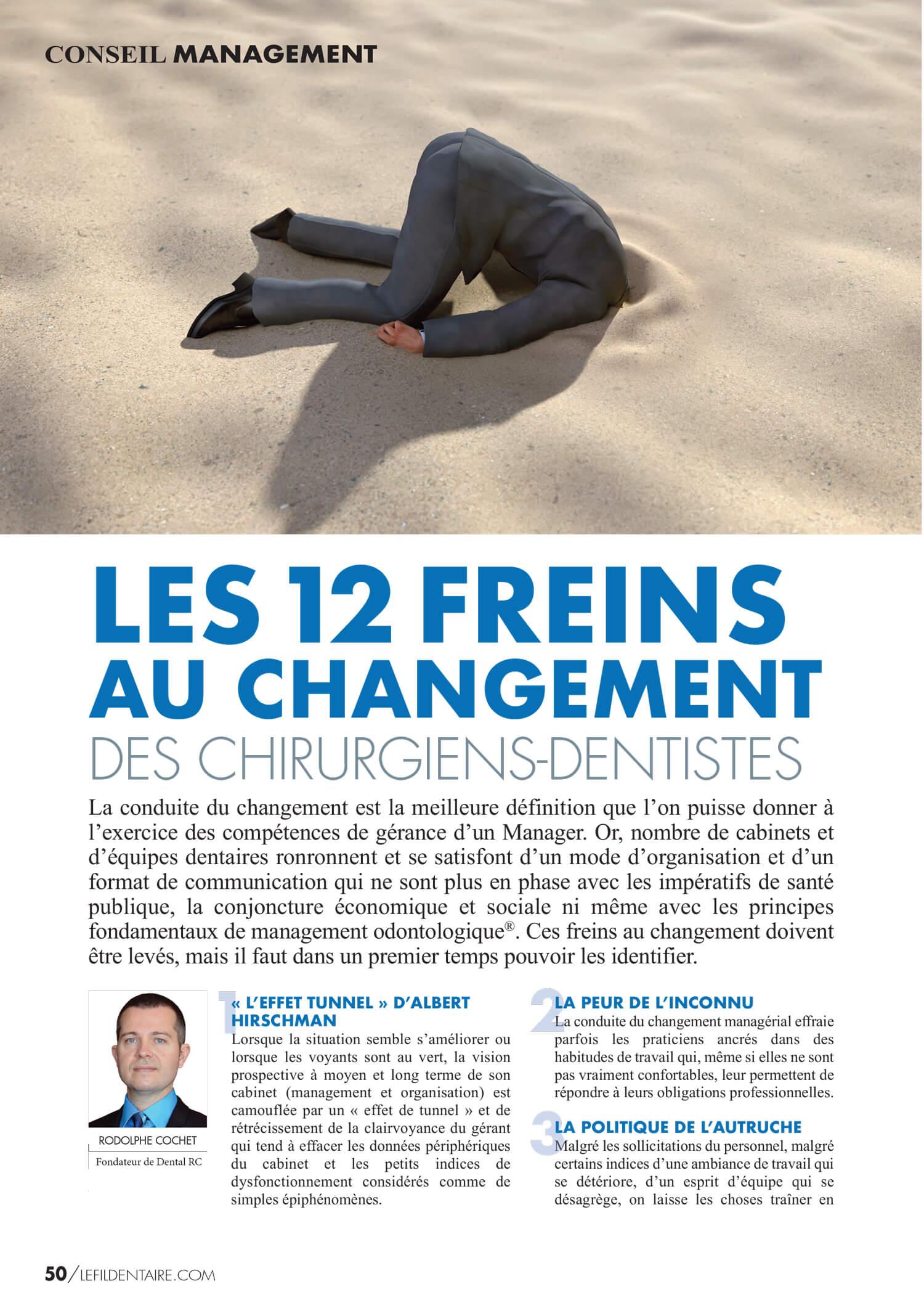 Les_12_freins_au_changement_des_chirurgiens-dentistes_-_Rodolphe_Cochet.jpg