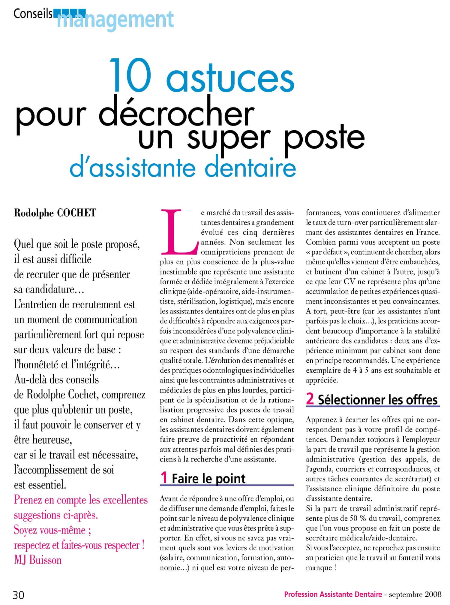 Profession_Assistante_Dentaire_10_astuces_pour_decrocher_un_super_poste_assistante_dentaire.jpg