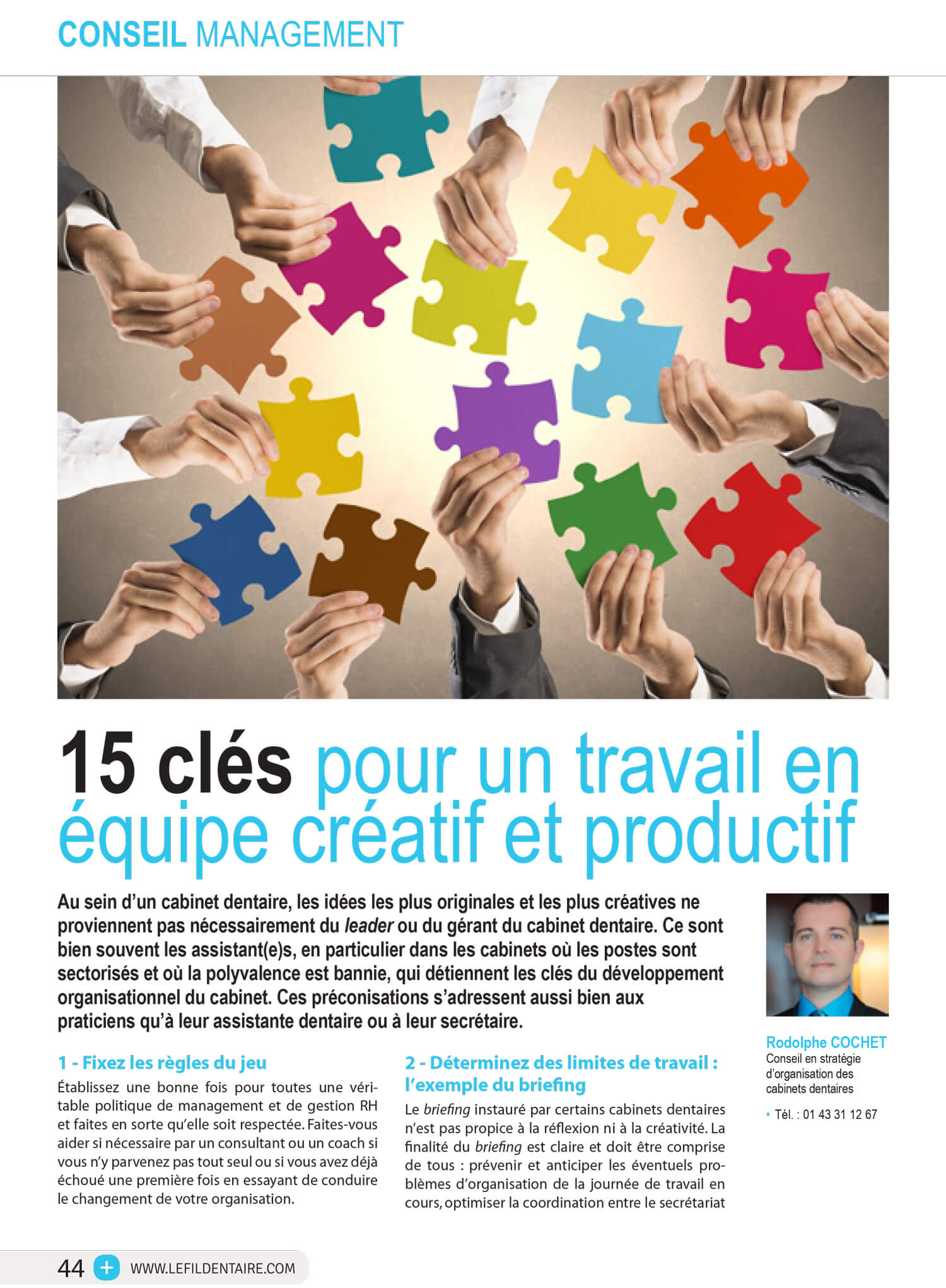 cles-solutions-travail-equipe-cabinet-dentaire-management-assistante-Rodolphe-Cochet.jpg