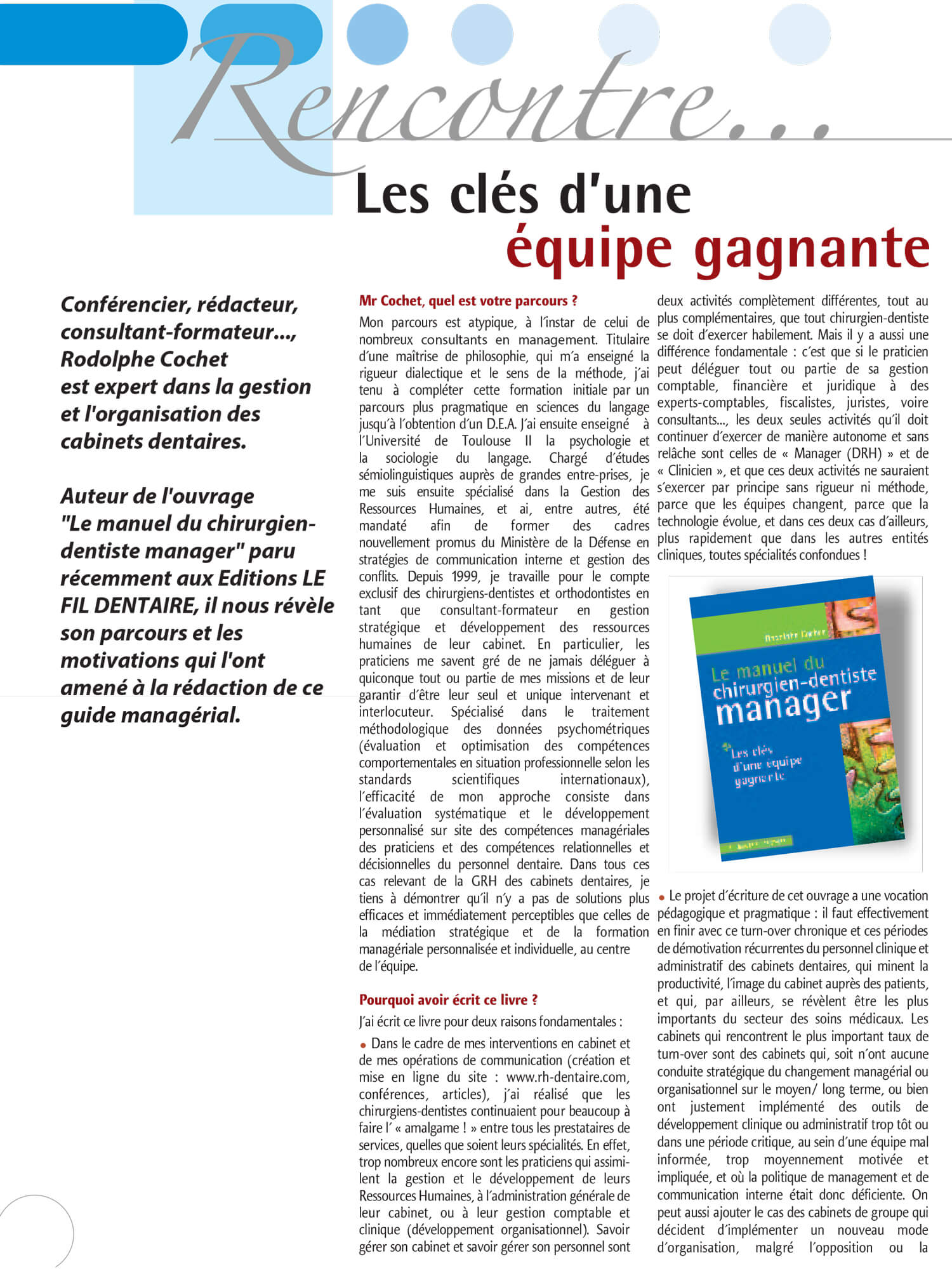 Le_Fil_Dentaire_Rencontre_avec_Rodolphe_Cochet.jpg