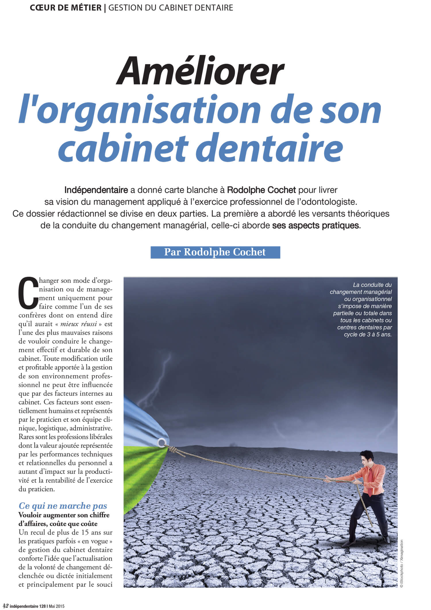 conduire-changement-cabinet-dentaire-pratique-independentaire-Rodolphe-COCHET.jpg