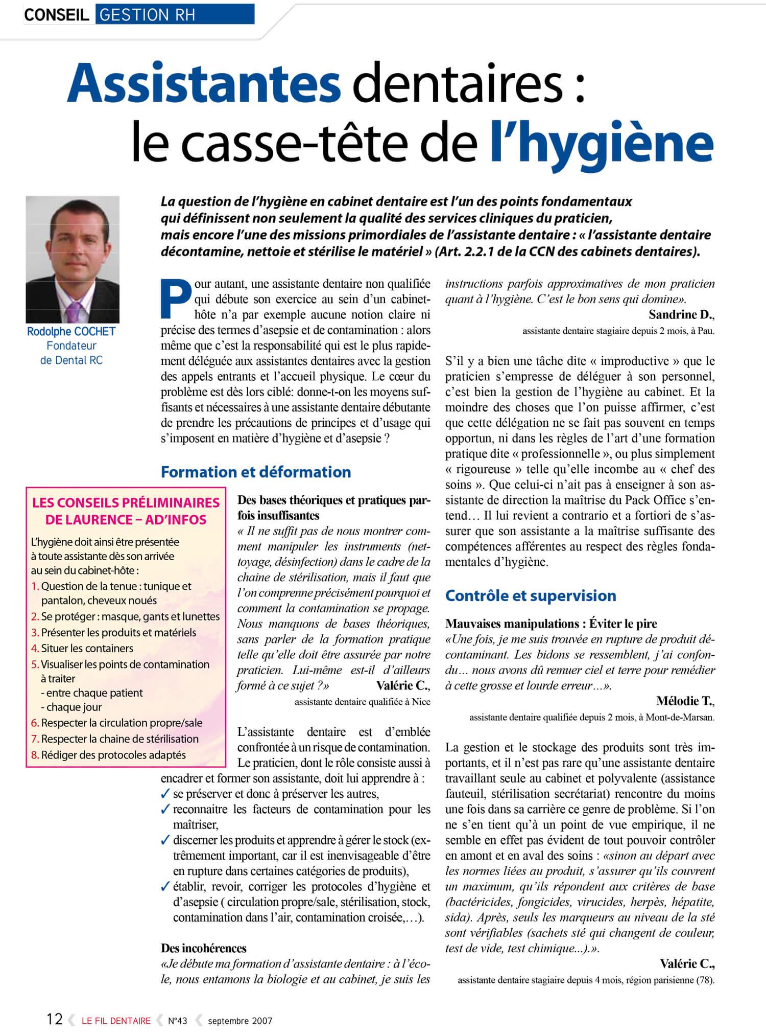 Le_Fil_Dentaire_Assistantes_dentaires_le_casse_tete_de_hygiene.jpg