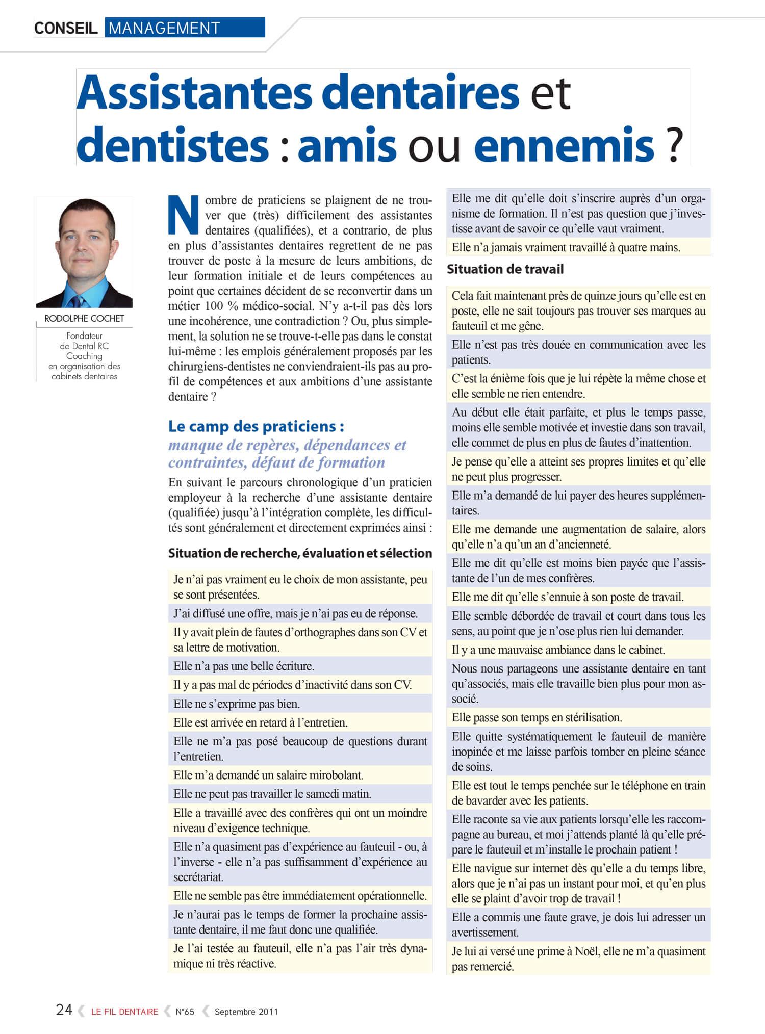 Assistantes-dentaires-dentistes-amis-ennemis-le-fil-dentaire-rodolphe-cochet-management2-1.jpg