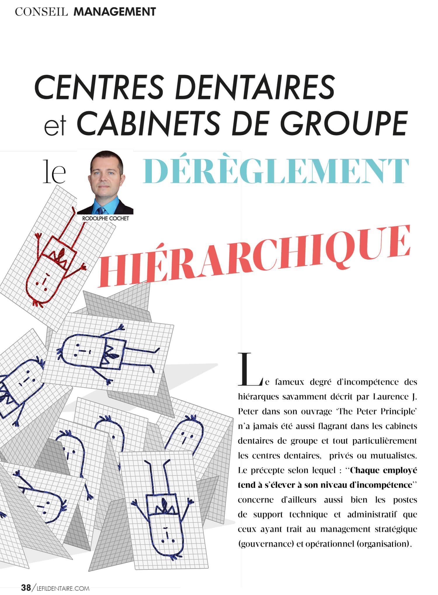 centres-dentaires-cabinets-de-groupe-dereglement-hierarchique-desordre-incompetence.jpg