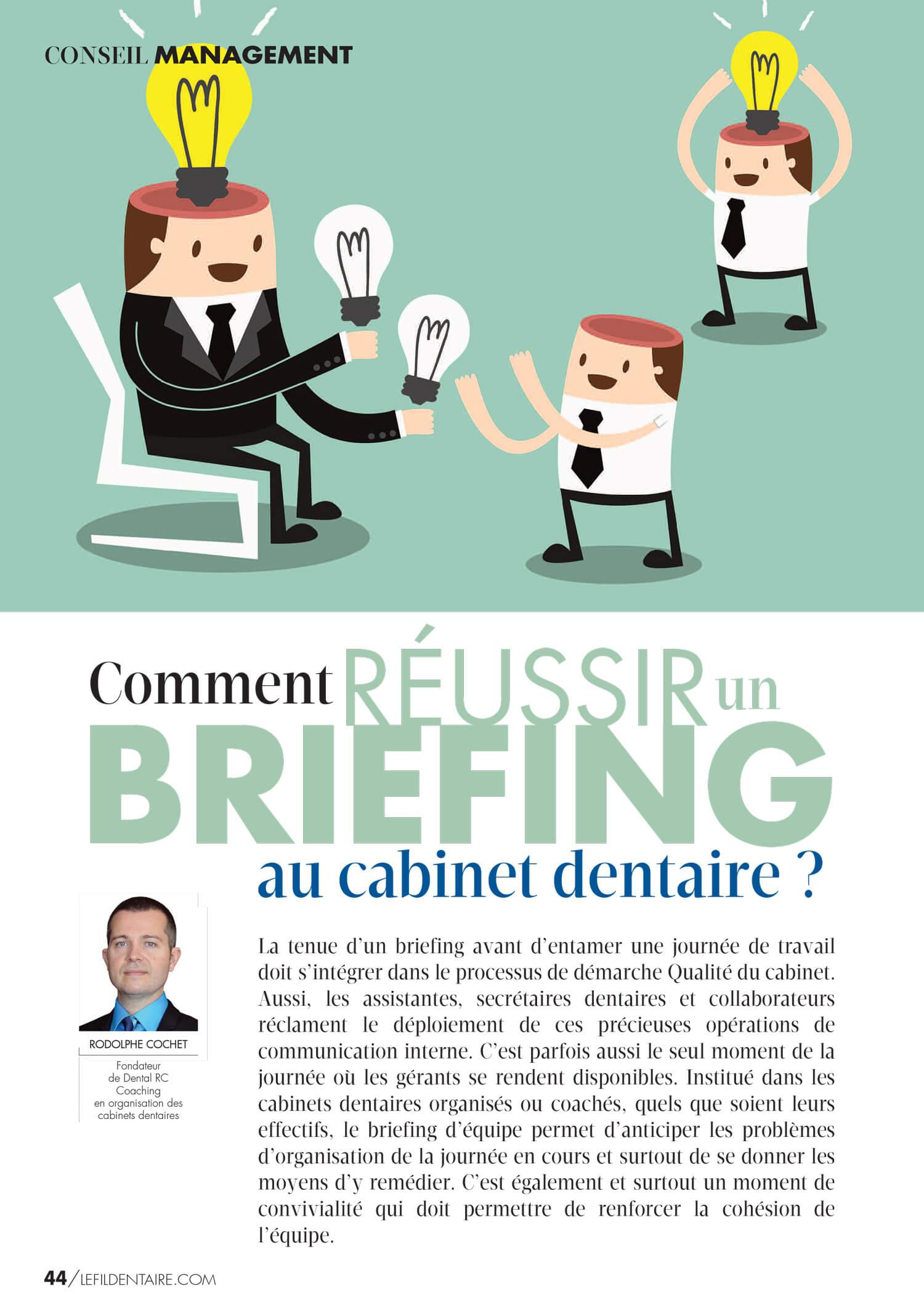 Comment-reussir-un-briefing-au-cabinet-dentaire-Rodolphe-Cochet.jpg