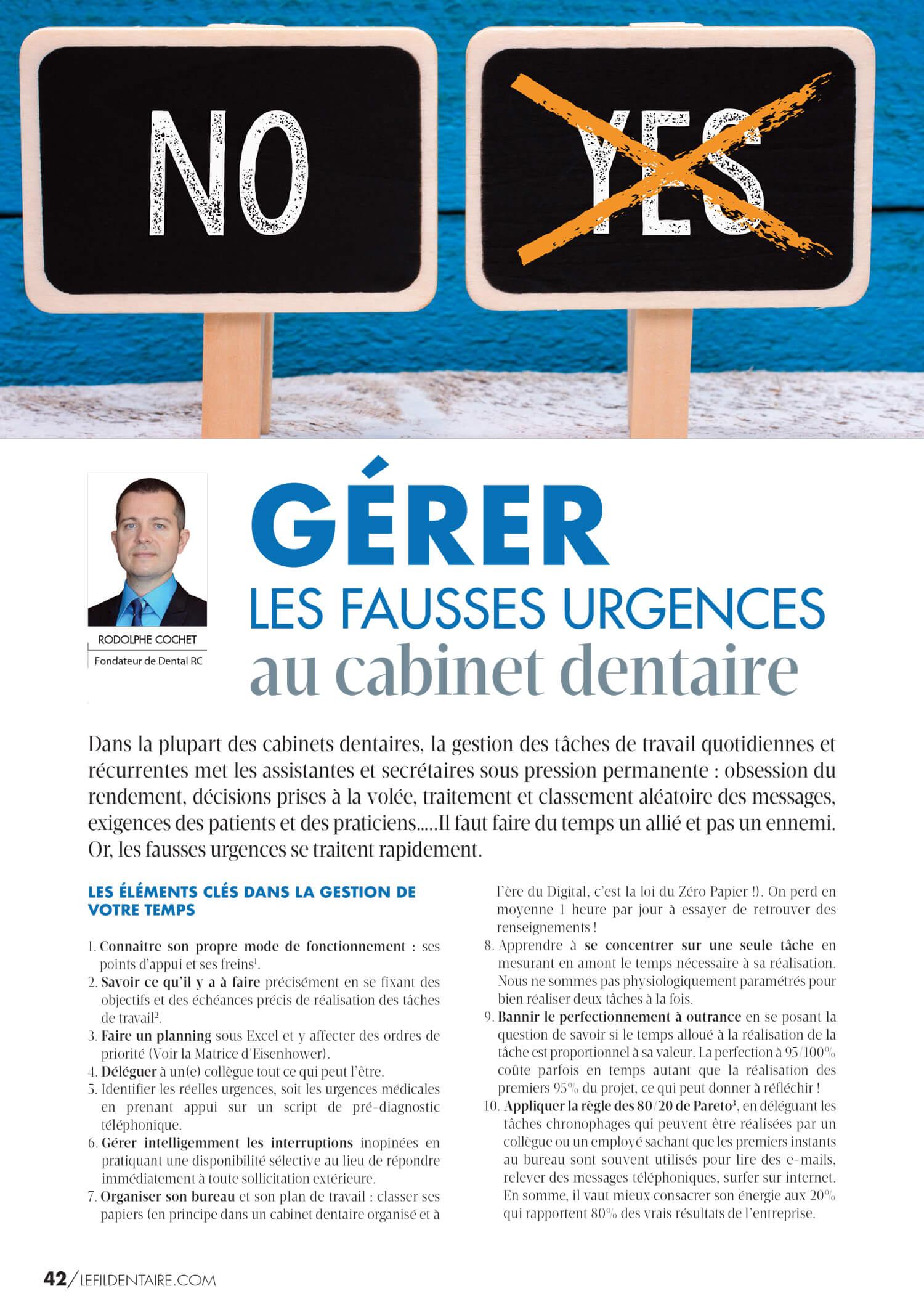Gerer_les_fausses_urgences_au_cabinet_dentaire_-_Rodolphe_Cochet.jpg