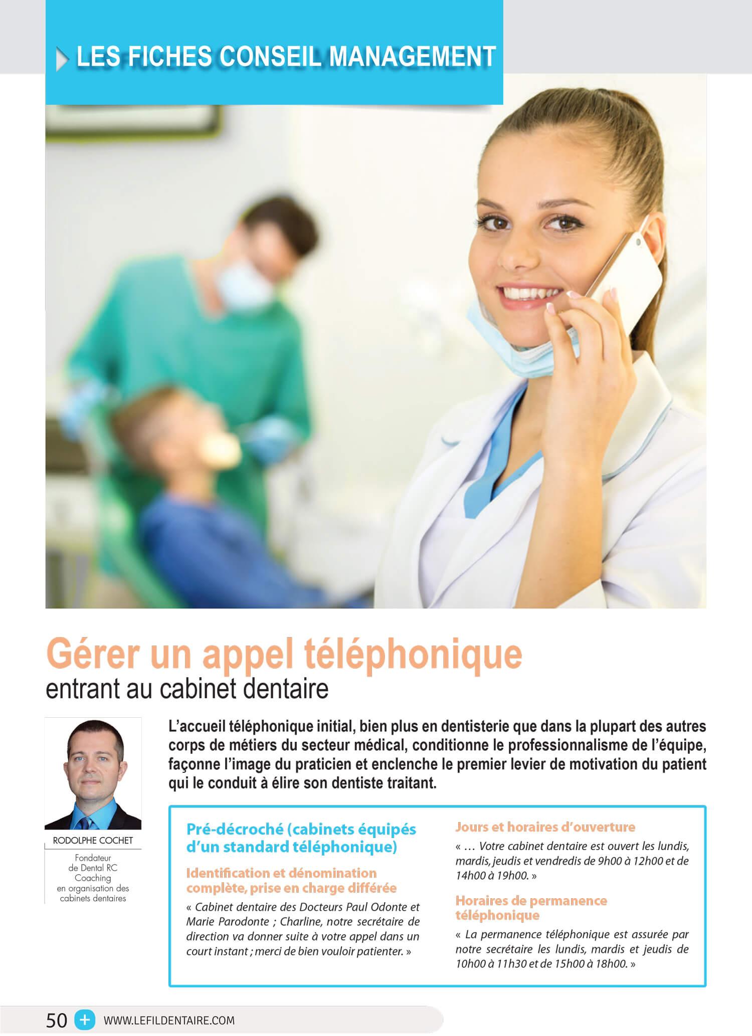 gerer-appel-telephonique-gestion-agenda-cabinet-dentaire-rodolphe-cochet.jpg