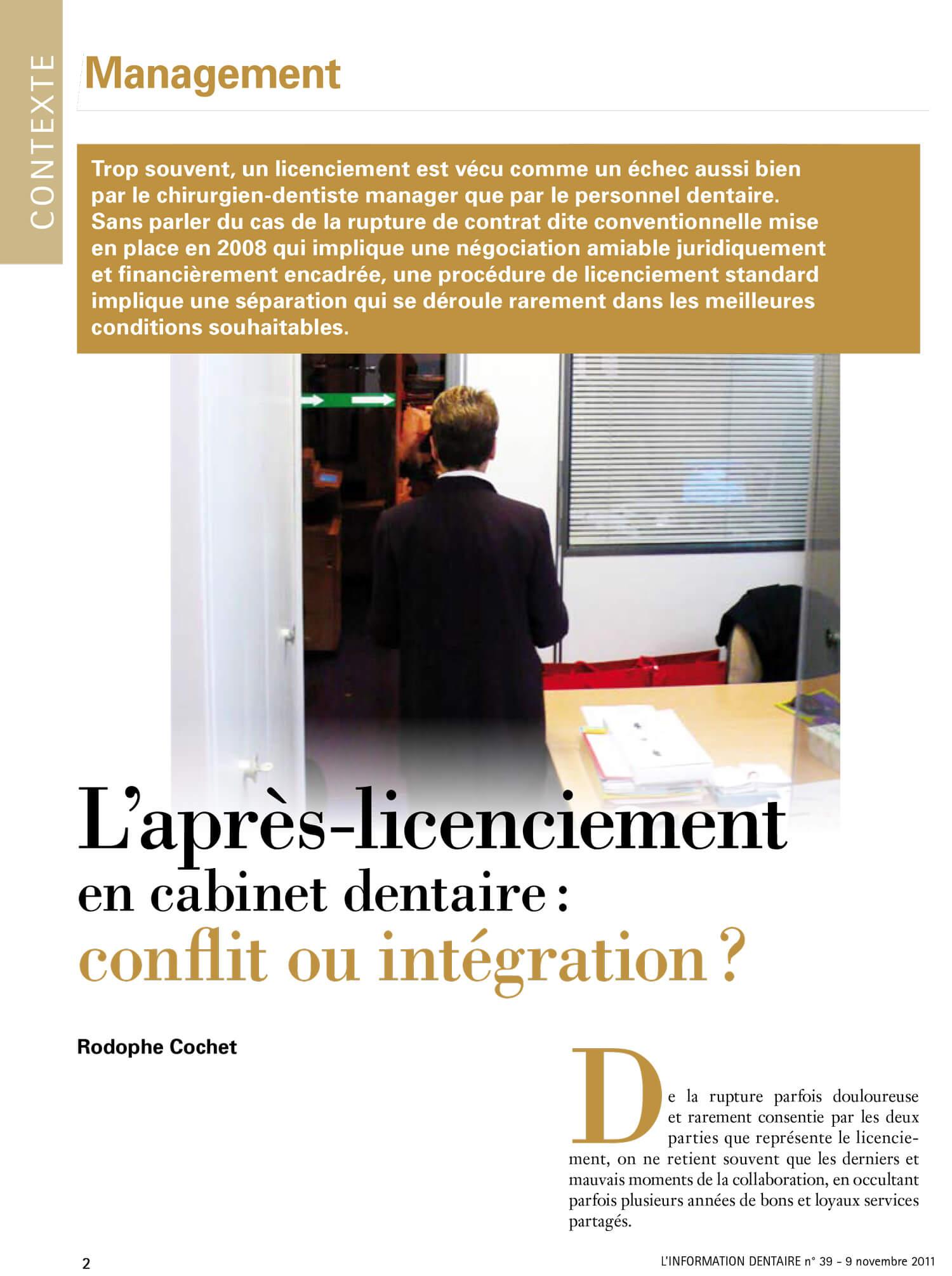 licenciement-cabinet-dentaire-integration-conflit-rupture-management-assistante-rodolphe-cochet.jpg