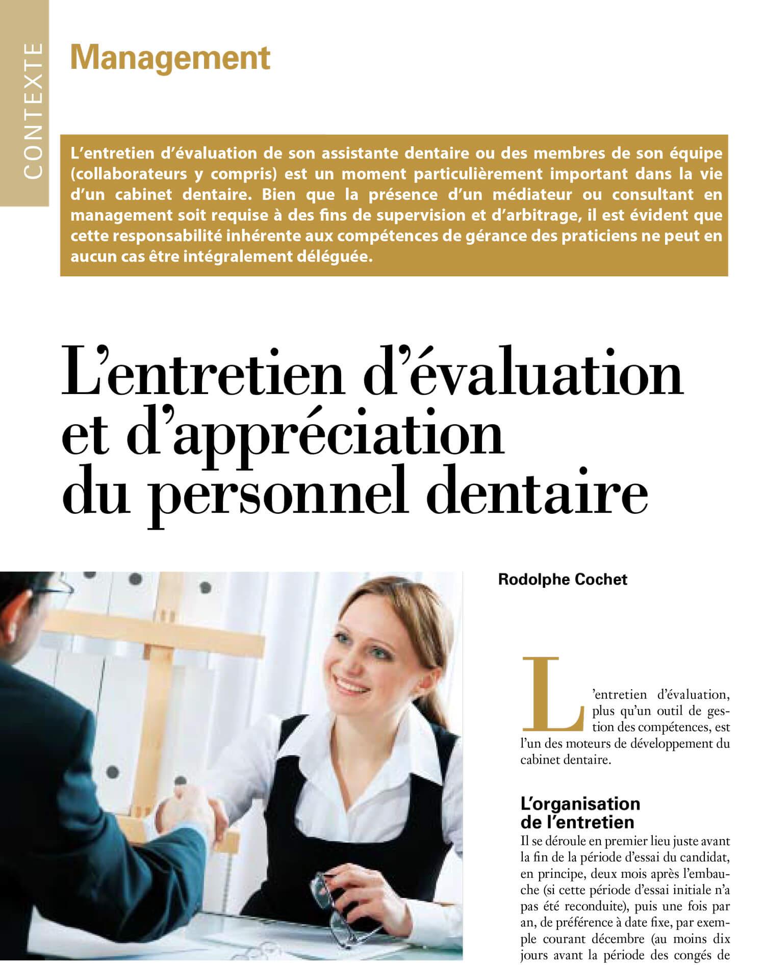 Entretien-evaluation-appreciation-annuel-personnel-cabinet-dentaire-rodolphe-cochet.jpg
