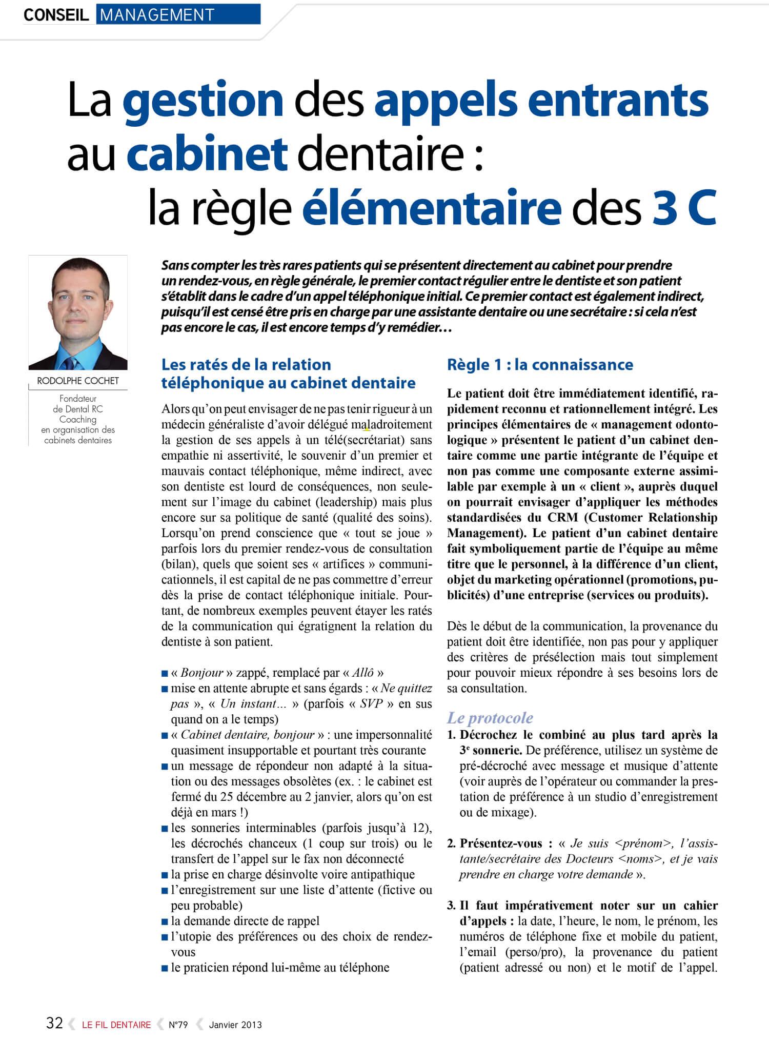 Gestion-agenda-cabinet-dentaire-Rodolphe-Cochet.jpg