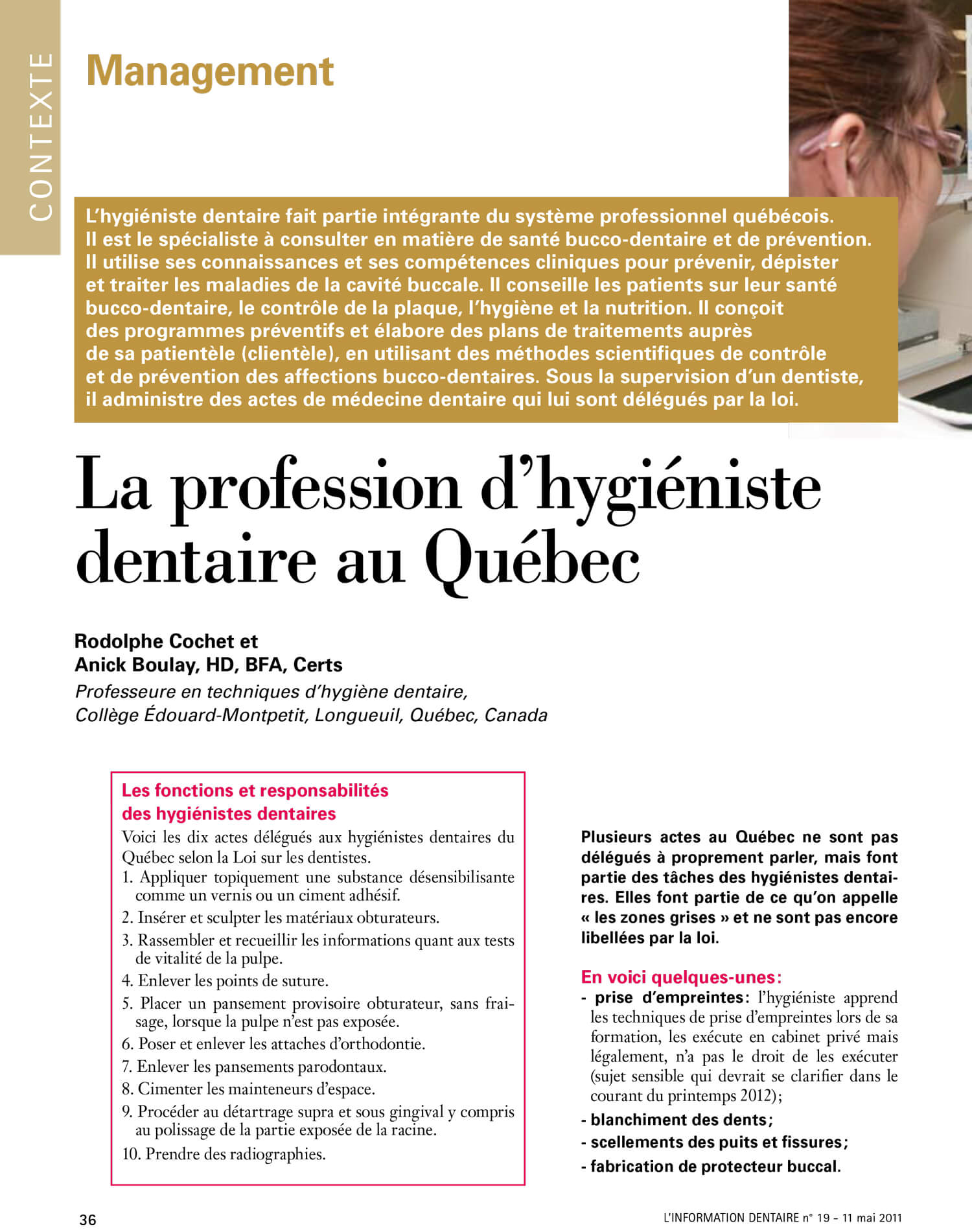 profession-hygieniste-dentaire-quebec-canada-management-rodolphe-cochet-anick-boulay.jpg