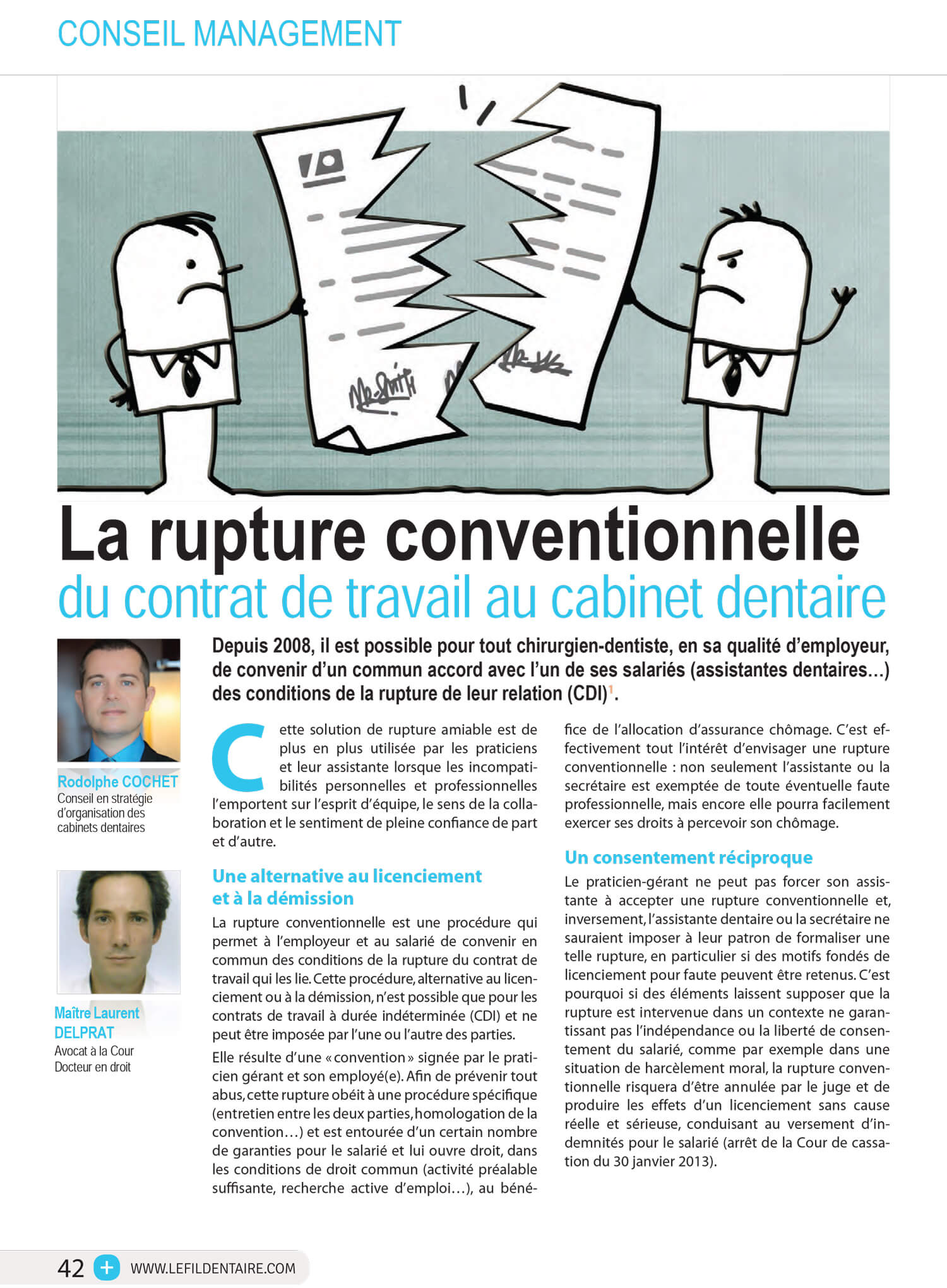 rupture-conventionnelle-contrat-cabinet-dentaire-rodolphe-cochet.jpg