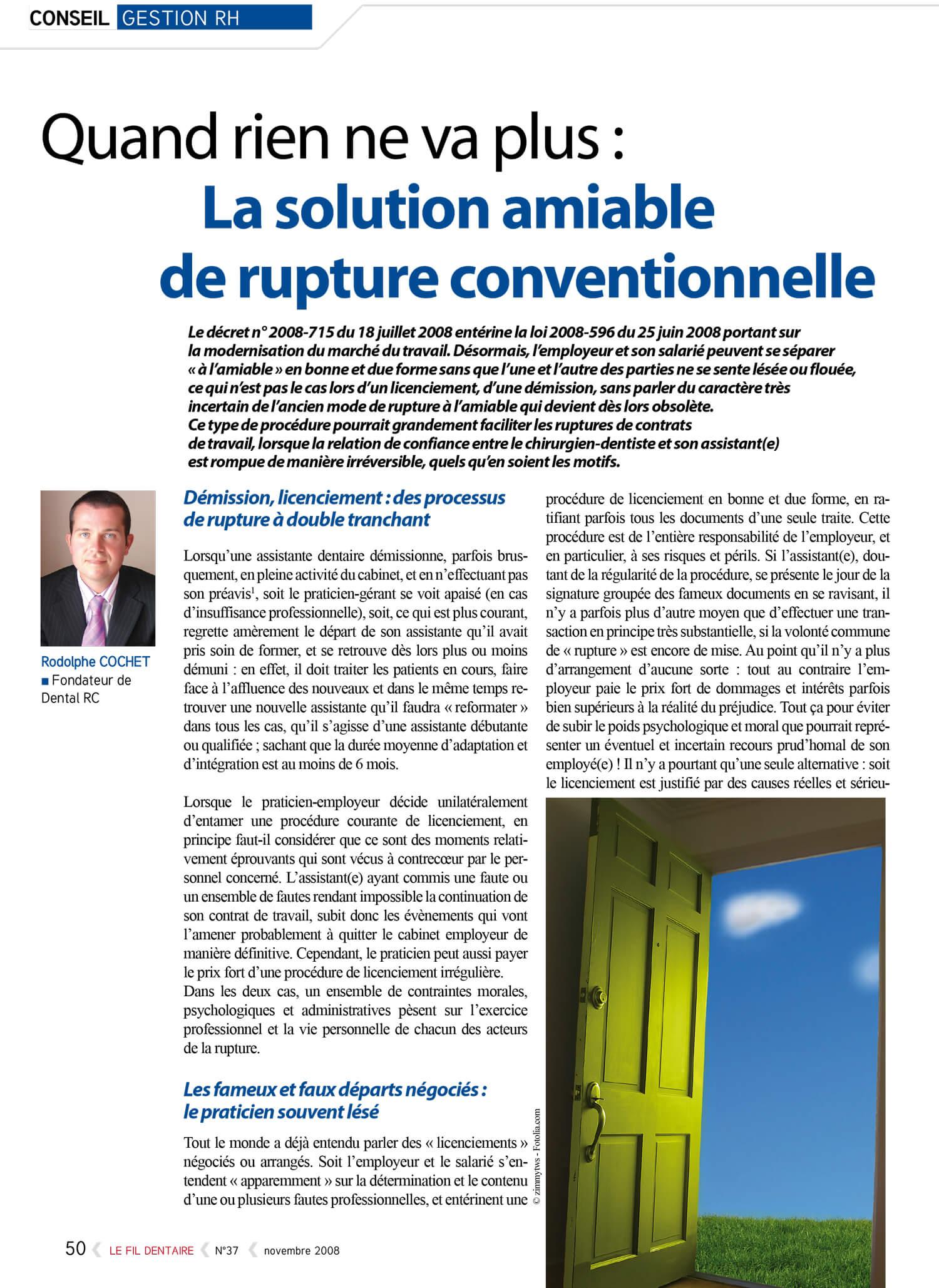 Le_Fil_Dentaire_La_solution_amiable_de_rupture_conventionnelle_Rodolphe_Cochet.jpg