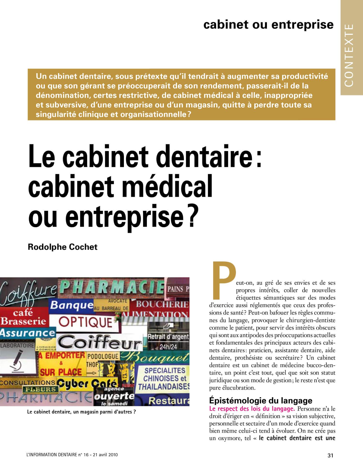 cabinet-dentaire-entreprise-rodolphe-cochet.jpg