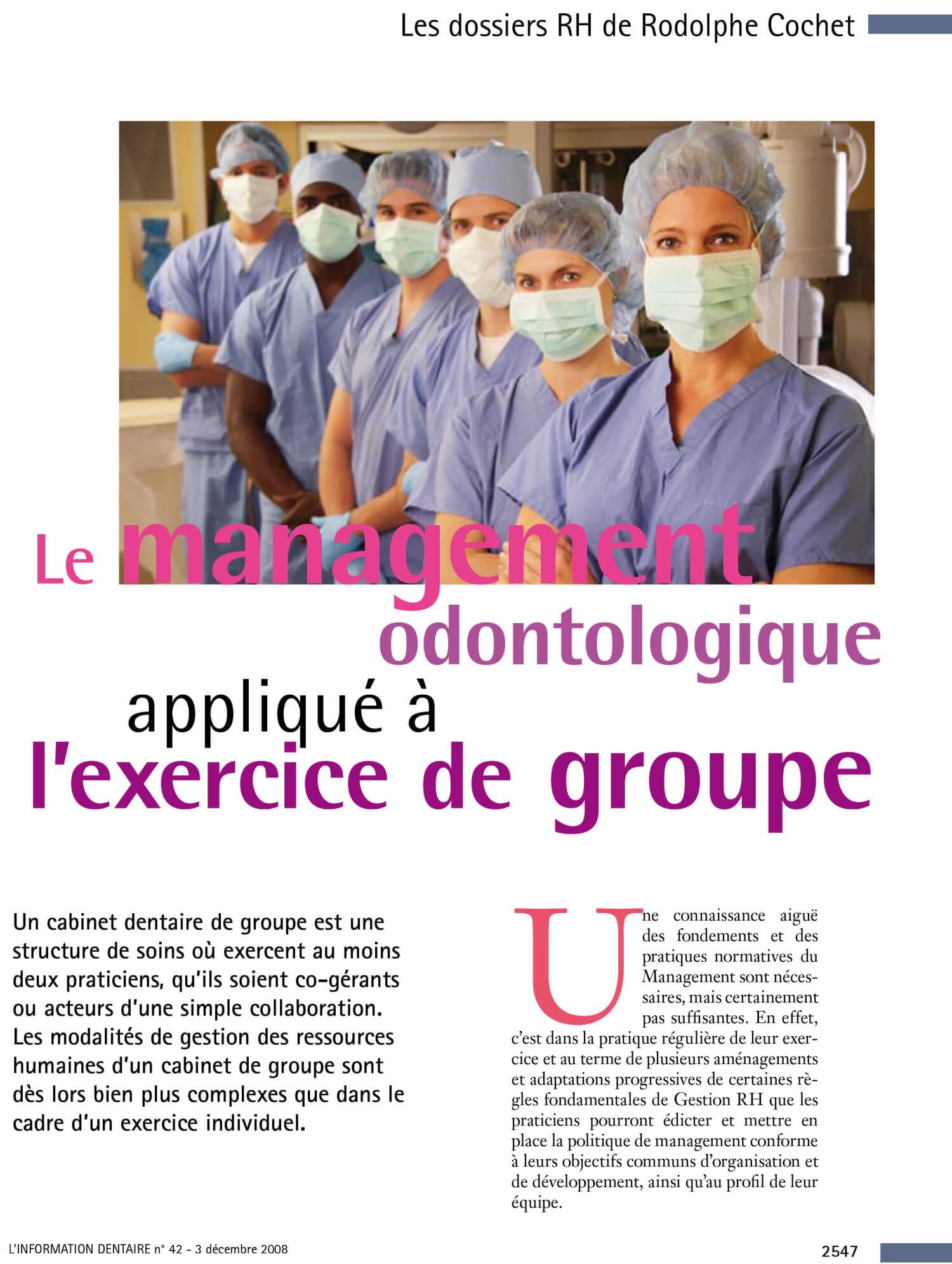 Le_Management_dentaire_applique_exercice_de_groupe_Rodolphe_Cochet.jpg