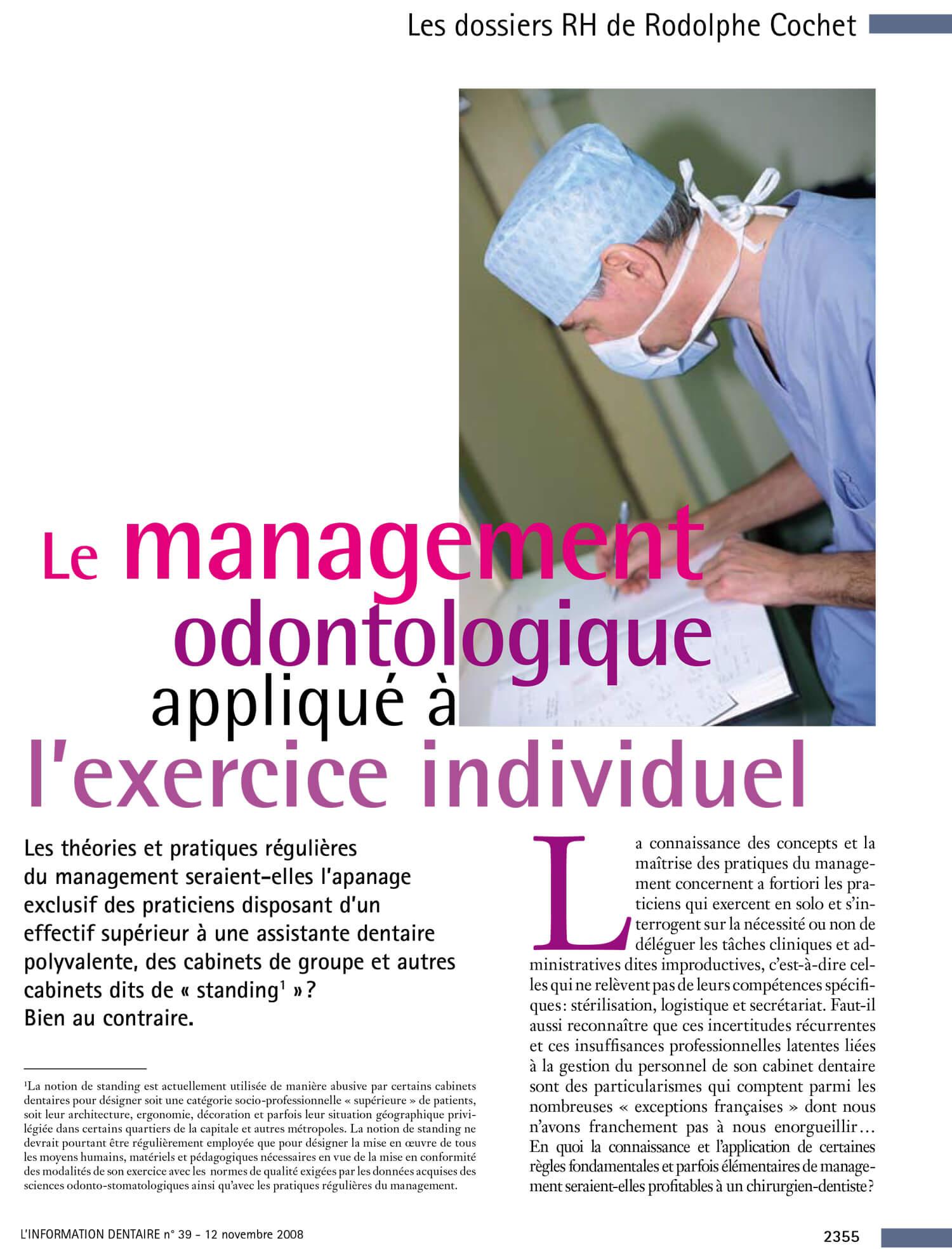 Le_Management_Odontologique_applique_exercice_individuel_Rodolphe_Cochet.jpg