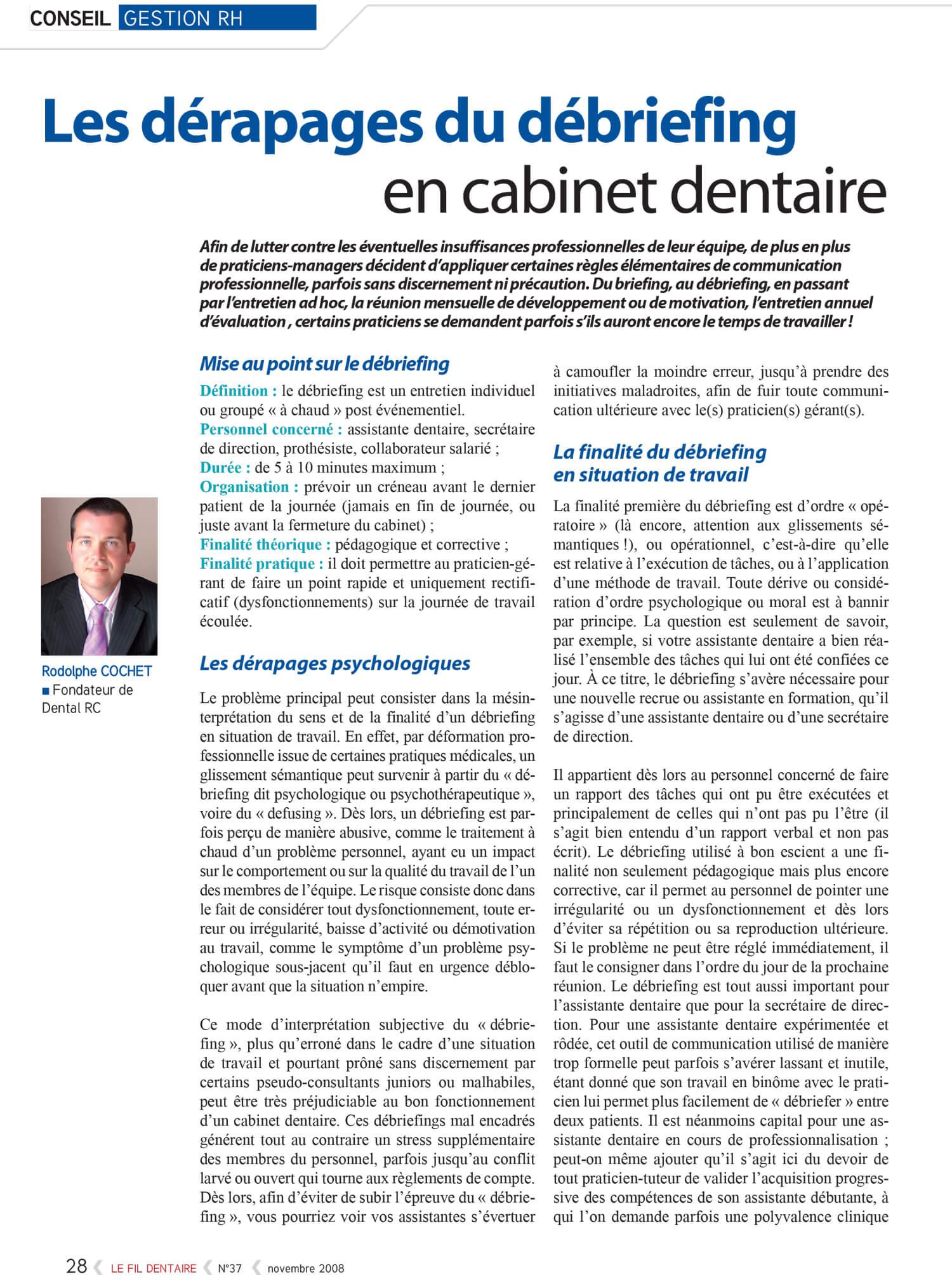 Les_derapages_du_debriefing_cabinet_dentaire_Rodolphe_Cochet.jpg