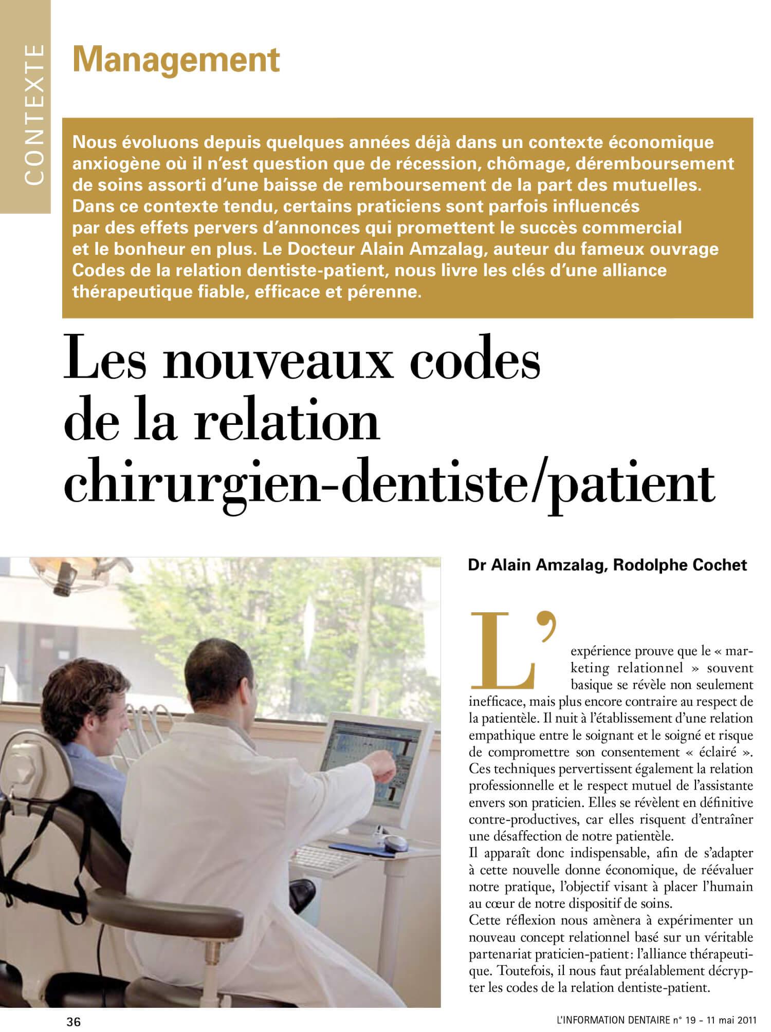 Nouveaux-codes-relation-dentiste-patient-alain-amzalag-rodolphe-cochet.jpg