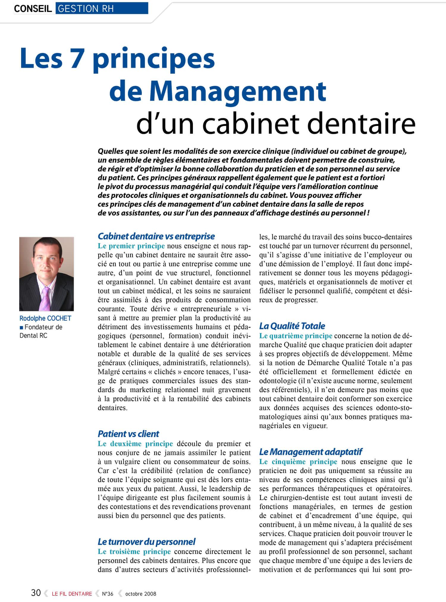 Le_Fil_Dentaire_Les_7_principes_de_Management_cabinet_dentaire_Rodolphe_Cochet.jpg