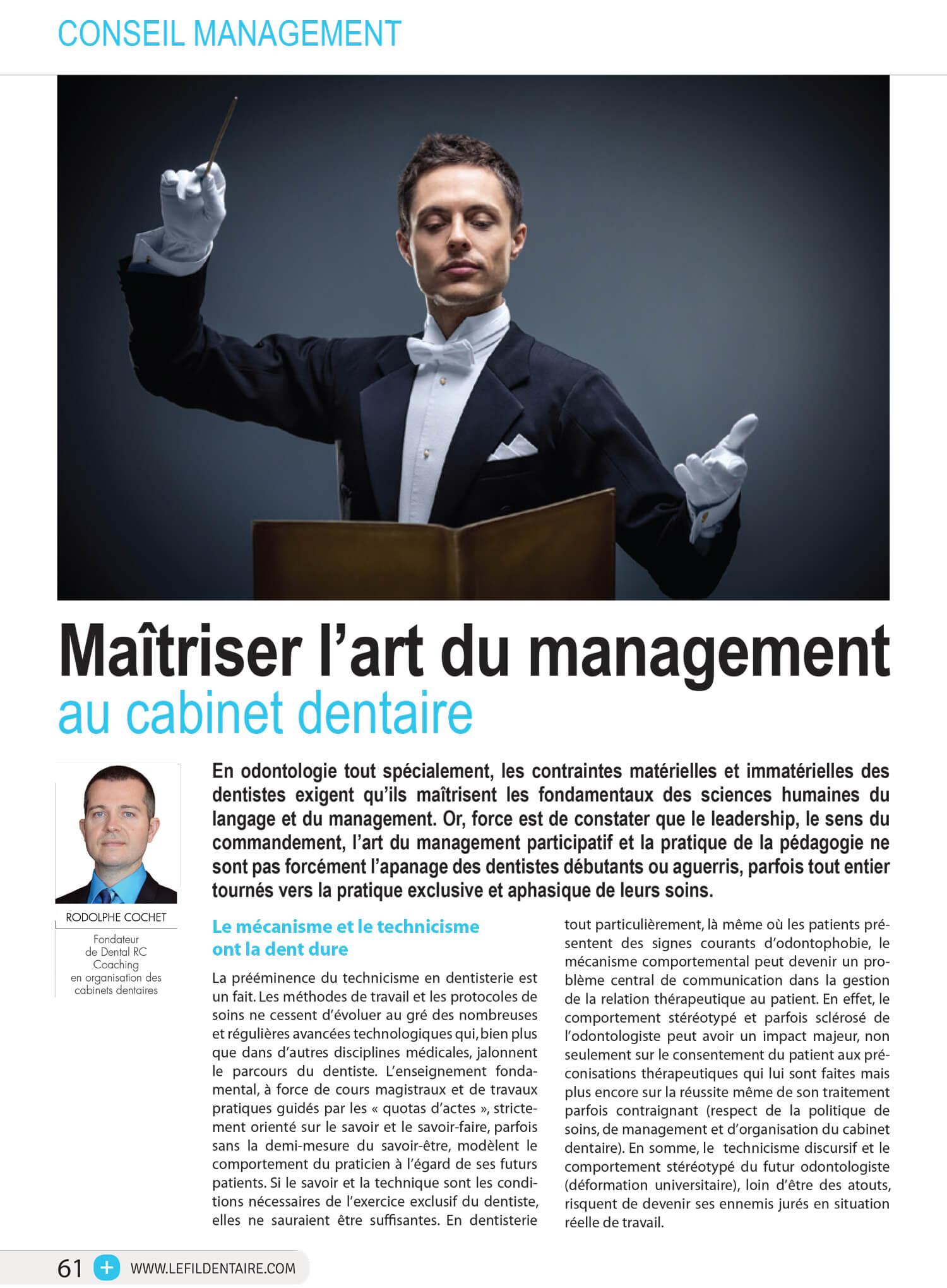 maitriser-art-management-cabinet-dentaire-rodolphe-cochet.jpg