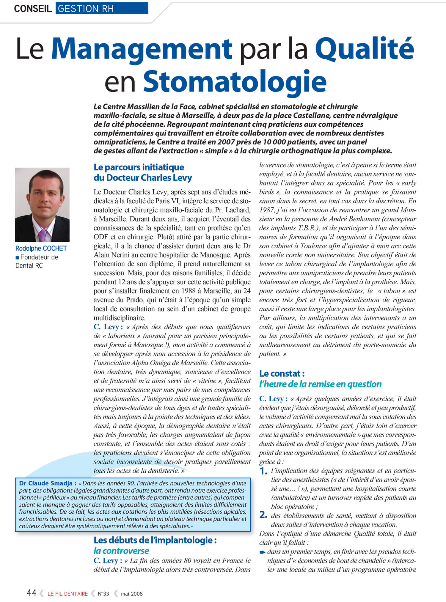 Le_Fil_Dentaire_Management_par_la_Qualite_en_Stomatologie_Rodolphe_Cochet.jpg