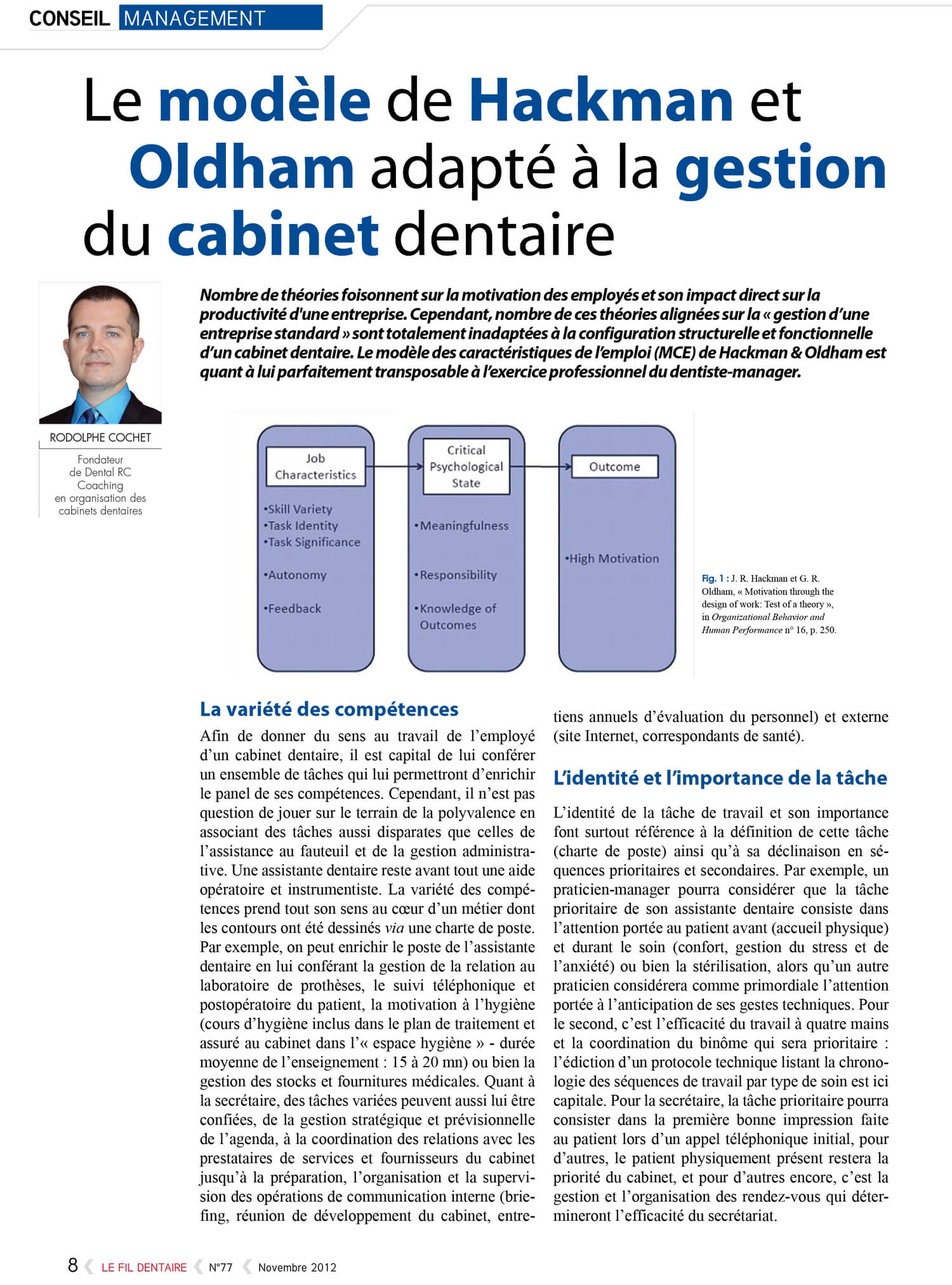 modele-hackman-oldham-gestion-cabinet-dentaire-rodolphe-cochet.jpg