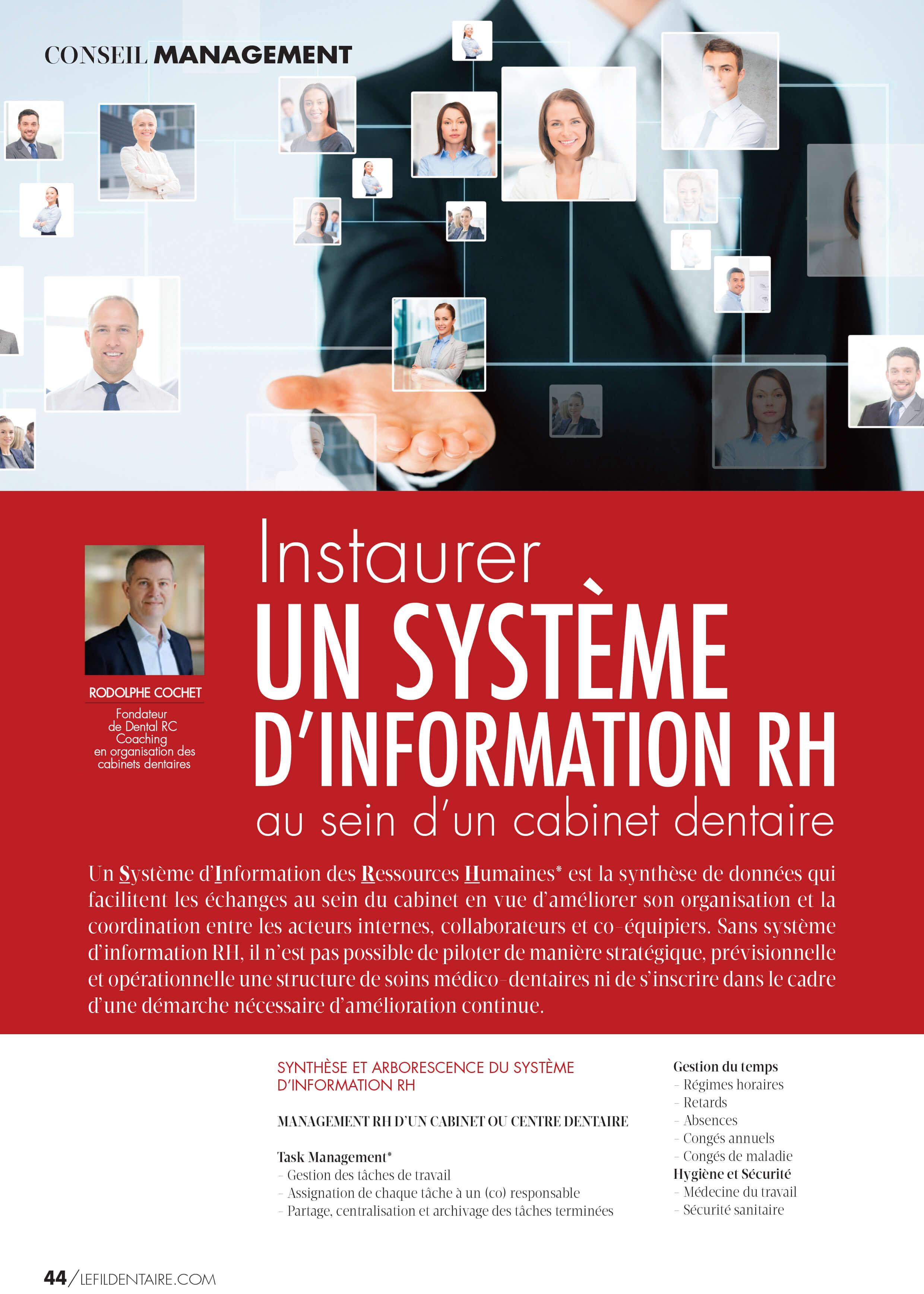 Instaurer-un-système-information-SIRH-au-cabinet-dentaire.jpg