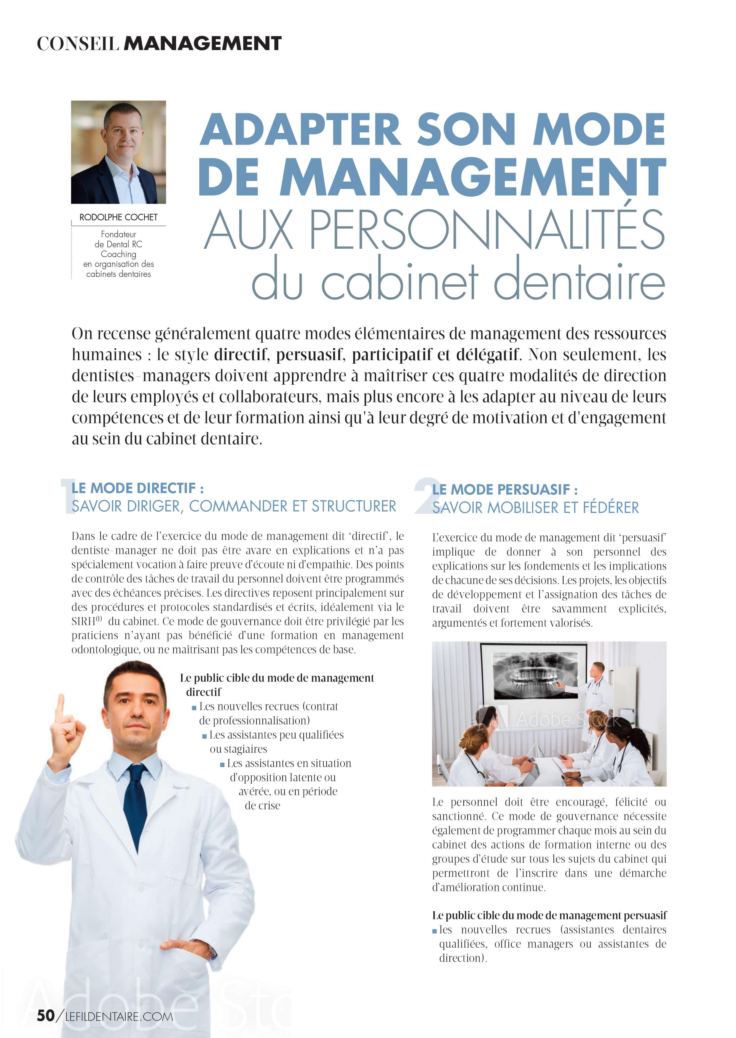 Adapter-son-mode-de-management-aux-personnalités-équipe-dentaire.jpg